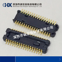 цена на DF30FC-34DP-0.4V   spacing 0.4mm 34PIN board-to-board BTB HRS connector