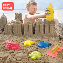 babycare 7-13pcs /set Beach Toys Construction Baby Bathing Toy Set Sand Water Tool
