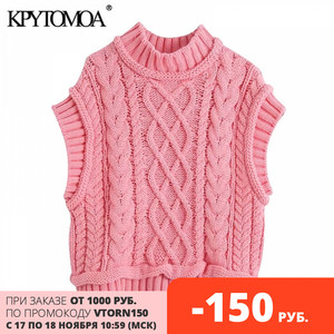 KPYTOMOA Women 2020 Sweet Fashion CabLe Knitted Cropped Vest Sweater Vintage High Neck Sleeveless Female Waistcoat Chic Tops