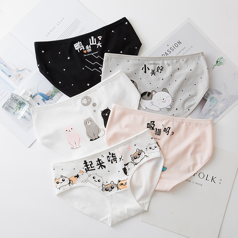 Women Cotton Panties Cute Cat Pattern Print Cute Underwear Girl Cartoon Lingerie Breathable Briefs NK58