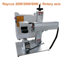 50W raycus fiber laser marking machine metal stainless steel engraving with rotary axis