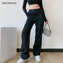 Okuohao kadın klasik pantolon 2021 bahar yaz yeni yüksek bel rahat ofis gevşek kadın pantolon ince düz anne takım elbise pantolon