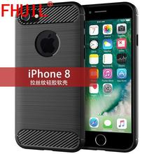 Bumper Shockproof Fitted Case For iphone8 Carbon Fiber TPU Back Cover for Quality Silicone coque