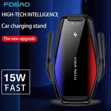 FDGAO 15W caricabatterie Wireless per auto automatico per iPhone 12 11 Pro XS XR Samsung S21 S20 sensore a infrarossi supporto per telefono con presa daria