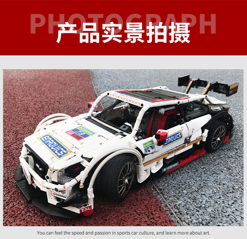 MOULD KING Compatible 6687 MOC 13075 Technic Series AMG C63 Sport Racing Car Building Block 11