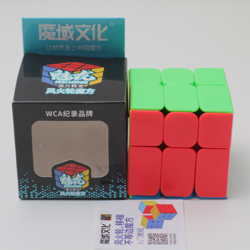Moyu Meilong MoFangJiaoShi 3x3 Windmill Axis Fisher Magic Cube 3x3x3 Puzzle Twist Educational Kid Toys Games