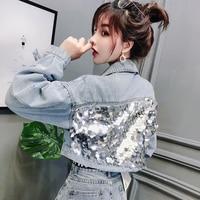New retro fashion personality loose sequins short denim jacket
