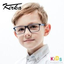 Kirka gafas TR90 para niños, monturas de gafas ópticas suaves flexibles, montura para niños
