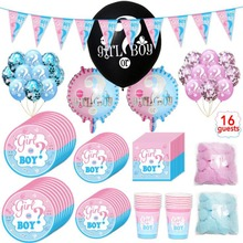 Baby Shower Boy Girl baby shower decorations Gender Reveal Disposable Tableware Baby Boy or Girl Birthday Party Decorations Kids baby shower boy girl decorations set it s a boy it s a girl oh baby balloons gender reveal kids birthday party baby shower gifts