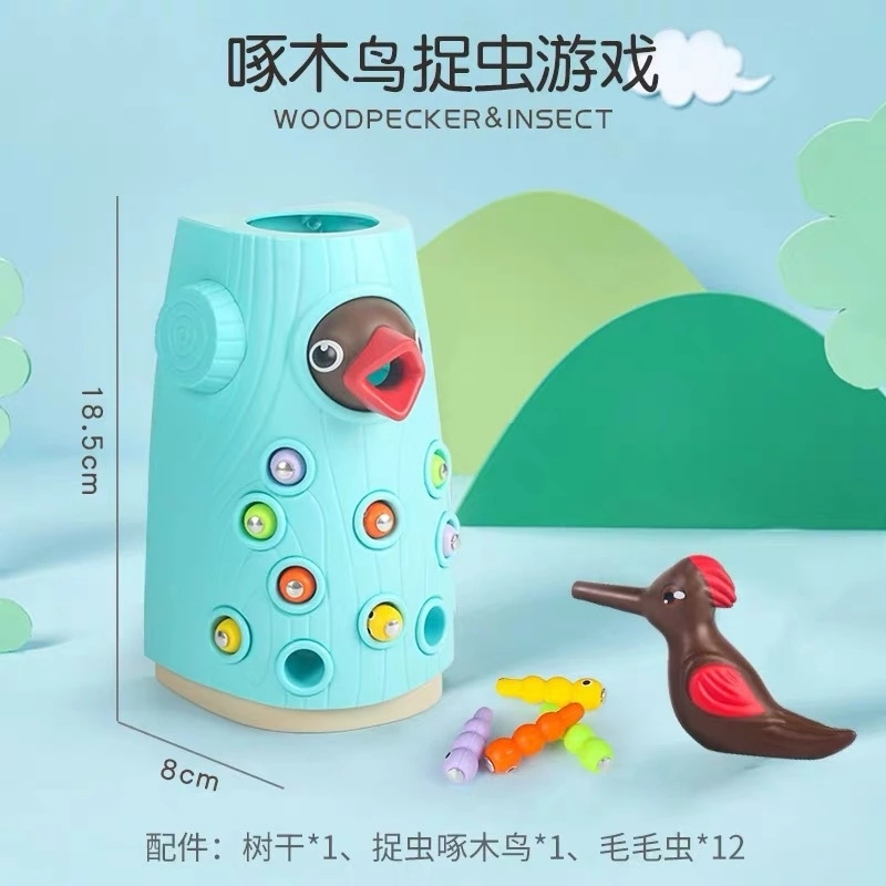 Boy Educational Toys 0-12 Months Baby 13-24 Months Baby Children Toys