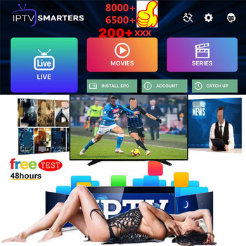IP Android tv box Hot Adult XXX Spain UK Canada USA Germany Europe Arabic support M3U smart No Channels or APP Included