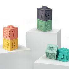 3d сенсорный 12 шт squeeze игрушки для малышей понять шарик