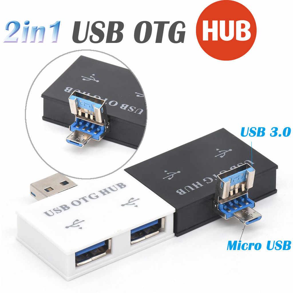 Usb 3,0 2 порта 2в1 Otg концентратор порт зарядки ноутбука микро Usb сплиттер Otg адаптер для Аксессуары для Android