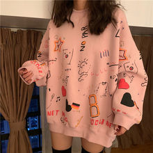 ShaoKou Autumn Womens Clothes Hoodies Teen Street Harajuku Hip Hop Pastel Sweatshirt for Women Print