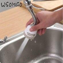 1 шт. кухонные аксессуары из нержавеющей стали вращающийся расширитель для смесителя для экономии воды для дома кухонные полезные принадле...