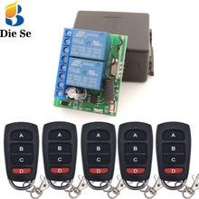 цены на DC 12V 10A 2CH Remote Control Switch Wireless Receiver Relay Module for rf 433MHz Remote Garage Lighting Electric Door switch  в интернет-магазинах