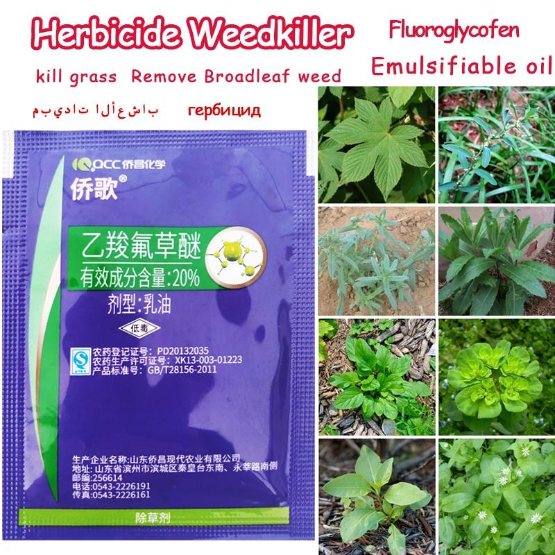 5 Ml Herbicide Fluoroglycofen Remove Broadleaf Weed Kill Grass Emulsifiable Oil Liquid Pesticide Gift Dropper