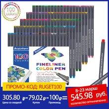 Fineliner caneta conjunto 12 24 36 48 60 100 cores 0.4mm forro de mícron para marcador metálico desenhar caneta cor esboço marcador conjunto de arte escola