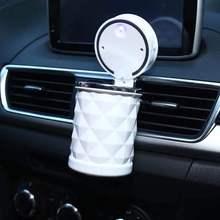 Car portable LED light car ashtray universal cigarette cylinder seat car ashtray car LED light ashtray