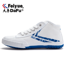 DafuFeiyue Pepsi Joint limited edition 504 High top Canvas Shoes Men Women Shoes Flats Fashion Vulcanized Non slip  Sneakers