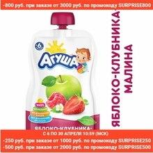 Пюре Агуша яблоко-клубника-малина для детей 6 месяцев 90г