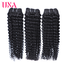 UNA Malaysian Curly Human Hair Bundles 3 Pieces Deal Remy Weaves Color #1B 8-28