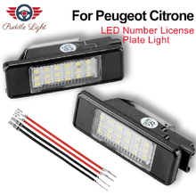 Car LED License Number Plate Light For PEUGEOT 3008 508 307 106 407 1007 607 508 406 207 308 406 CITROEN C2 C3 C4 C5 C6 C8 DS3 2pcs led dynamic side marker light for peugeot 1007 107 206 207 307 407 607 citroen c1 c2 c3 c5 c6 xsara picasso amber car lamp