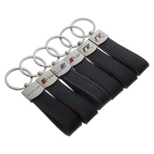 5pcs /Set Metal Leather Car Keychain logo M tri-color sports  Key Rings Link Pendant Holder Accessories