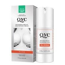 NEW 30g Breast Enlargement Cream Breast Lift Breast