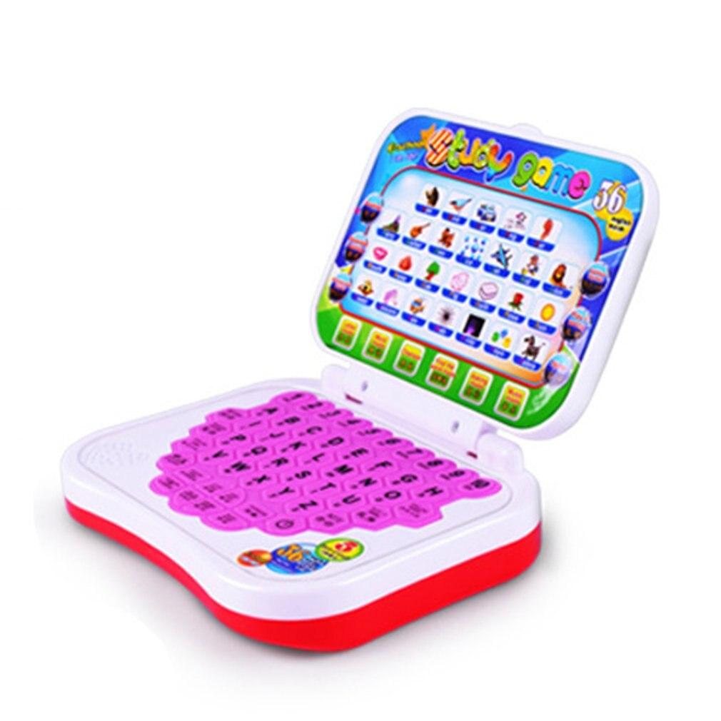 מחשב לתינוקות - מחשב נייד לפטופ ראשון לתינוק