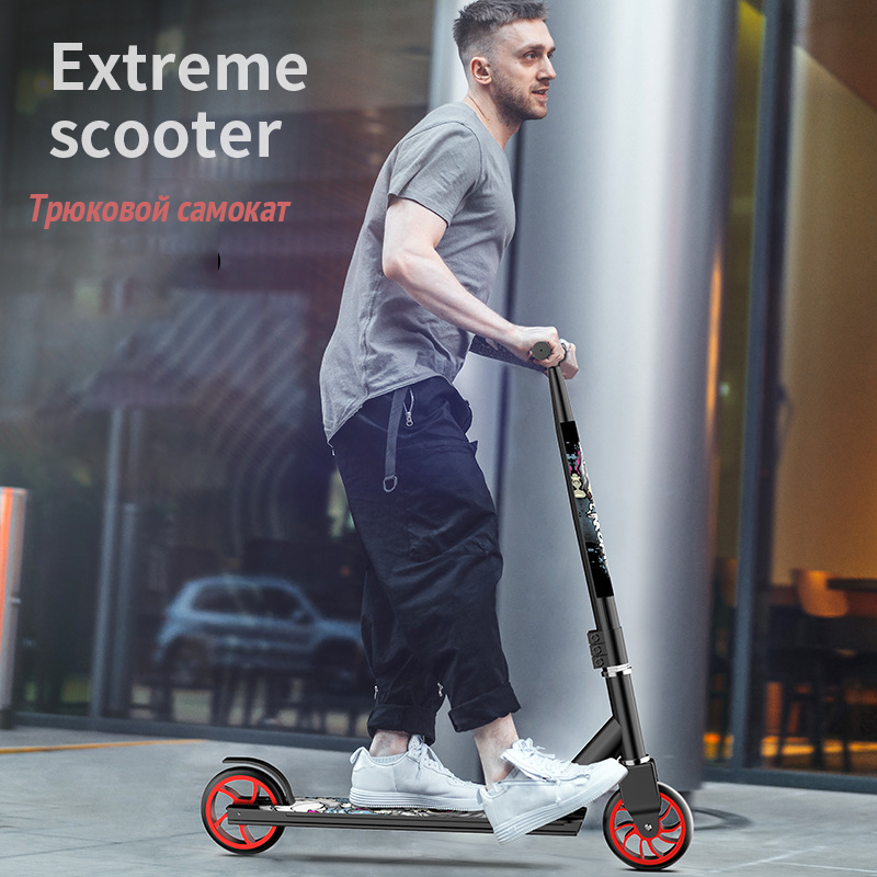 Stunt Scooter Trick Two-Wheeled Adults Kids Children Pro for