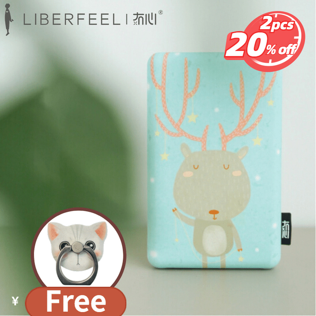 Liberfeel Maoxin mini power bank 8000mah with bag and charing cable finger ring holder cute cartoon panda bear phone accessories 1