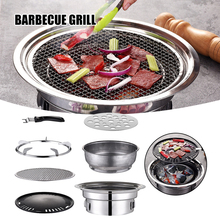 BBQ Charcoal Grill Portable Household Korean Grill Round Carbon Barbecue Grill Camping Grill Stove for Outdoor Indoor FBS889