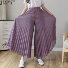 Culotte plissée en mousseline de soie pour femmes, pantalon extensible, taille haute, jambes larges, bleu, noir, violet