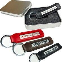 Nouveauté 2020! Porte-clés de moto adapté pour Yamaha MT09 MT-09 MT-07 MT07 YZF R1 R6, accessoires