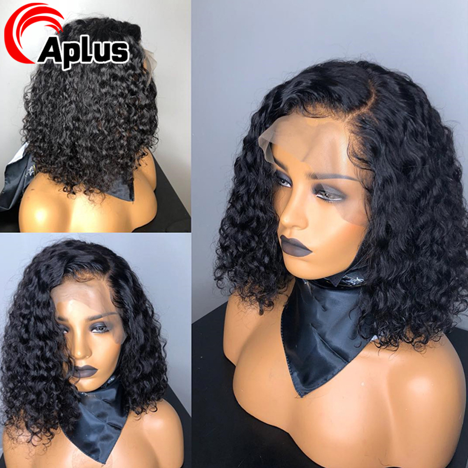 Jerry Curly Bob Wig Brazilian Hair Lace Front Human Hair Wigs 13x6 Deep Part 360 Bob Lace Frontal Wig Glueless 180 Density Aplus