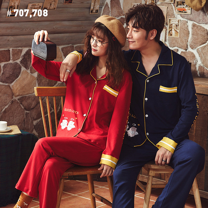 Autumn & Winter New Style Couples Long Sleeve Trousers Pajamas MEN'S Cardigan Men Homewear Set
