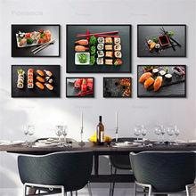 Hd принты фотографии домашнее искусство суши еда плакаты скандинавский