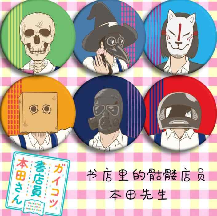 6pcs/1lot Anime Skull-face Bookseller Honda-san Figure 4888 Badges Round Brooch Pin Gifts Kids Toy