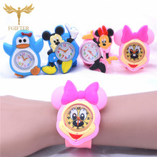 Cute Kids Toys Plastic Watches Rubber Automatic Belt Cartoon Clock Electronic