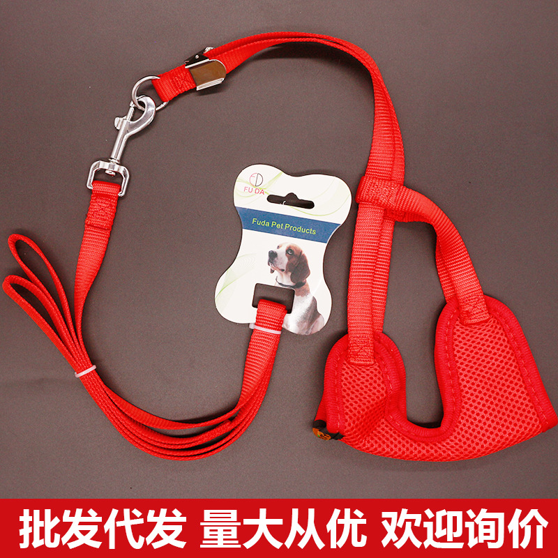 Dog Chain Dog Hand Holding Rope Small Medium Large Dog Gou Bei Dai Neck Ring Dog Rope Pet Supplies
