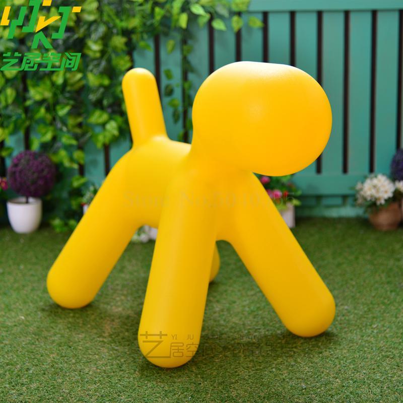 Creative Small Stool Children's Stool Cartoon Dog Chair Puppy Stool Children's Photography Props Plastic Stool