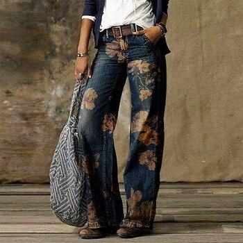 Γυναικείο τζιν παντελόνι casual vintage με φαρδύ μπατζάκι και ξεφτίσματα streetwear