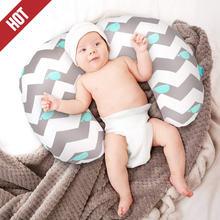 2 шт Чехол на подушку для грудного вскармливания детское сиденье