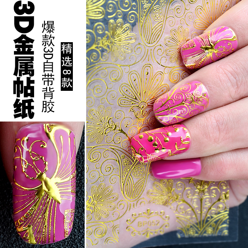Hot Models Gold 3D Metal Nail Sticker Nail Sticker Flower Stickers Gold Back Glue