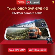 """Junsun 4G видеокамера на ОС андроид для автомобиля 1"""" поток зеркало заднего вида Full HD 1080 P ADAS видеорегистратор Видео Регистраторы Авто регистратор Dashcam gps"""