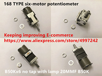 Original new 100% Japan import 168 TYPE six motor potentiometer B50Kx6 no tap with lamp 20MMF B50K (SWITCH)