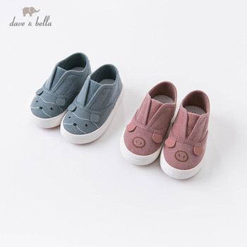 DBW16319 Dave Bella autumn baby girls boys fashion cartoon canvas shoes new born unisex casual shoes image