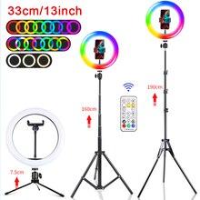 13 cal 33cm LED Selfie RGB lampa pierścieniowa z 2m 1.6m statyw USB kolorowe oświetlenie fotograficzne z pilotem zdalnego sterowania dla Youtube do makijażu