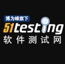 51Testing